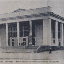 Акция «Старый альбом» ДК им.П.П. Хузангая