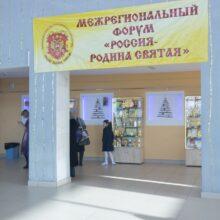 XI Межрегиональный музыкальный духовно – нравственный форум «Россия – Родина святая» в ДК Хузангая